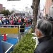 徳島マラソン
