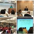 津山市観光ボランティアガイドの会 総会