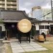 大阪義士祭 (大阪市天王寺区)