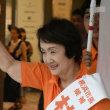 蓮舫代表辞任、稲田朋美防衛省辞任の中で迎える《横浜市長選2017》あと3日の構図