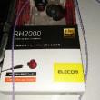 ELECOM EHP-RH2000ARD買っちまった。