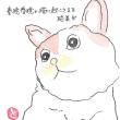 zoomin氏のアート18.05.21