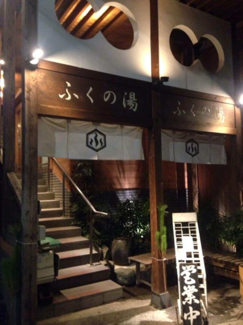 【東京銭湯】本駒込 ふくの湯