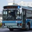 関鉄 9415TR