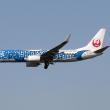日本トランスオーシャン航空 AMURO JET 福岡空港