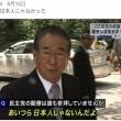 石原の論によれば、安倍内閣の閣僚は、みんな日本人じゃないらしい