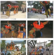 平成22年度 三谷祭 写真集 其の二