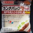 ランチパックシリーズ     - 神戸牛肉入りそばめし風 -
