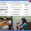 --御報告--7月16日(日)定期理事会を開催しました