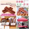 4/14(日) 開催の 第33回 DOX<イタグレの集い>の出店ブース!!