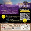 5月28日(火)~活弁&朗読ライブ~「あの頃、東京の片隅で」