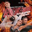 ジャパンダンスグランプリ