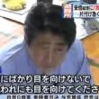 なぜ、安倍は、広島に慰問に行かなかったか