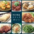「昭和歌謡スナックけいこ」やります!(2019.1.11夜)