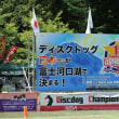 JAPAN CUP 2017の写真 1