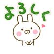 ▶体験:幼児科,なかよし(Chie先生)