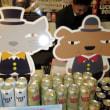RSP68 サンプル百貨店 黄桜 幸せ届けるクラフトビール LUCKY BREW