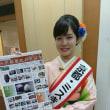 京都歴代のれん市  2017京都ミスきもの・河野紗季