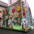 千葉県 ドイツ村に行ってきました