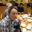 特製中華まんが最高にまいうー!!!「さいたま例会打ち上げby香港亭」(2017.10.14)