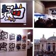 2015 パリ グランパレ美術館
