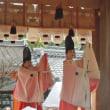 京・節分祭のはしご