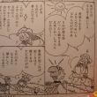 鈴木大拙と妙好人