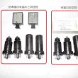 1式空3号隊内無線電話機の修復作業記録 その1 (2018年09月23日)