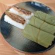 紀の川名産 じゃこすし by ベンケイ食品
