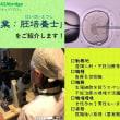 【申込受付中】第10回AZAbridge「職業:胚培養士」をご紹介します! 麻布大学キャリアカフェ