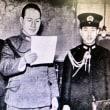 ヴェノナ文書と日米開戦
