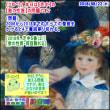 【数の性質】[芝中・2018年]【算数・数学】[受験]【算太・数子の算数教室】