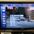 雪景色その他 2018年1月23日