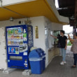 真岡鐡道全駅下車の旅(その9)