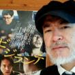 YFC ヨリイフィルムコミッション 撮影協力作品、映画「ビジランテ」本日公開。