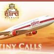 『Lost』S5プロモ映像&Ajira Airways