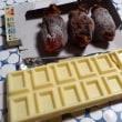 干し芋チョコ・干し柿ホワイトチョコ・黒豆ヨーグルト←最近のおやつです♪