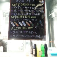 名盤ライブ 渡辺美里 eyes @Zepp DiverCity 16:00開演