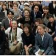 浅田美代子さん☆3規制成立を願い緊急集会