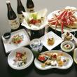 秋の個室宴会 蟹つき!たっぷりの季節のお料理で 最大60名様