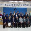 日韓親善協会まゆみツアーで韓国尚州市を正式訪問