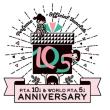 "2018.02.15 「P.T.A.発足10周年!! と5周年!! ""Perfumeとあなた""ホールトゥワー」<幕張公演>落選"
