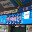 2018.7.23.イーグルス17回戦(@西武ドーム)