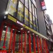 ドン・キホーテ札幌狸小路店今日オープン!(2018年)
