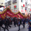 中国四川省のお祭り「火龍節」(1)
