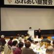 ふれあい昼食会、愛知県知事に要望書提出など
