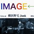 リーダーバンド「IMAGE←」のライブ動画 2014 7/16(水)横浜野毛JUNK