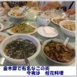 桂林3日目 市内観光その2