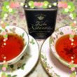 スッキリ爽やか♡神戸紅茶
