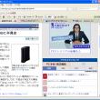 バッファローの外付けHDD_HD-CE1.0TU2